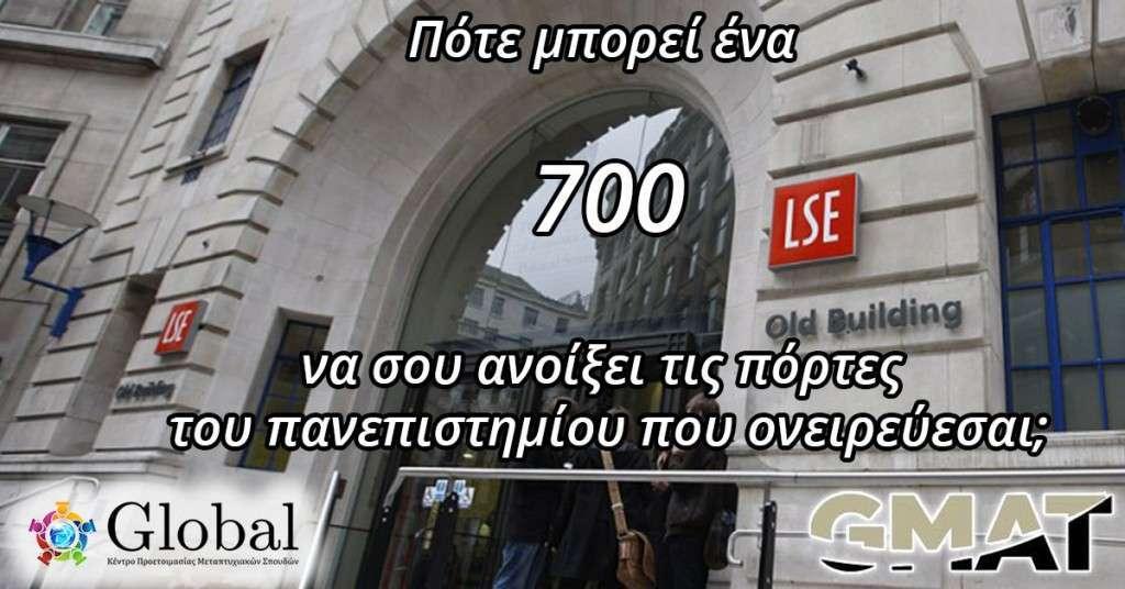 lse-site