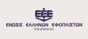 enosis
